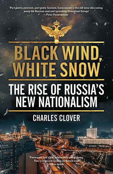 Book Cover: Black Wind, White Snow