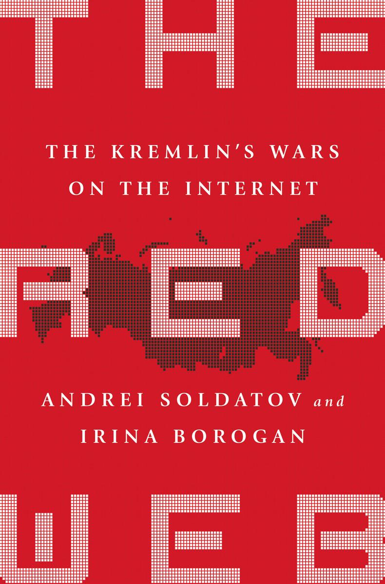 Book Cover: The Red Web